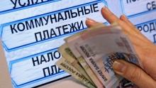 Новые тарифы на коммунальные услуги в Подмосковье в 2021 году