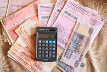 В середнячках: как меняются цены на тарифы в Забайкалье