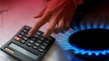 Газ в Молдавии может подорожать более чем на треть