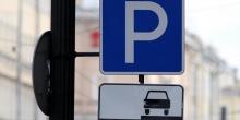Смольный предложил повысить тарифы платной парковки в Петербурге