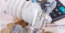 В Кыргызстане начали действовать новые тарифы на электроэнергию