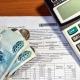 Рост тарифов ЖКХ составил в России от 5,6 процентов до 15,6 процентов