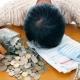 Какнеусугубить ситуацию впериод финансовых трудностей?