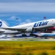 Utair снизила в 2 раза минимальную цену авиабилета