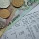 «УК Ленинского района», начислившую «двойную» плату за мусор, заставят пересчитать тариф