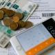 Москва: тарифы и нормативы на коммунальные услуги