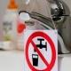 Срок отключения горячей воды в России могут сократить до трех дней
