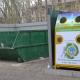 Что тормозит мусорную реформу?
