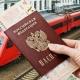 РЖД открыли продажу билетов по «невозвратному» тарифу на поезда Москва - Волгоград