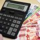 Высокие затраты на жизнь выдавливают людей из Хабаровского края