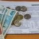 Медведев объявил о важных изменениях в тарифах ЖКХ