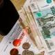 В Челябинской области будут честные тарифы ЖКХ