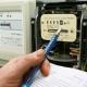 Поставщик объяснил, из чего состоит тариф на электроэнергию в Карелии