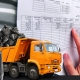 Тарифы на вывоз мусора для сельских жителей Карачаево-Черкесии снизятся на 20 процентов