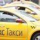 Яндекс.Такси запускает экотариф