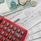 Тарифы на коммуналку в Петербурге должны вырасти летом на 3,5 процента