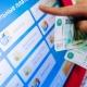 В Рязанской области утвердили повышение квартплаты в 2020 году