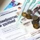 Новые тарифы на жилищно-коммунальные услуги в Астраханской области