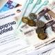 В России тарифы на электричество завышены на 20 процентов