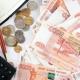 Новые правила увольнения и повышение выплат пенсионерам: что изменится в жизни россиян с 1 февраля
