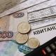 В Череповце вырастут тарифы на ЖКХ
