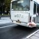 Пять видов транспортных карт внедрят в автобусах Псковской области