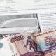 Расходы россиян на погашение штрафов ГИБДД