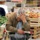 Правительство поддержало предложение Единой России об ограничении роста цен на продукты