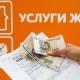 С июля платить будем больше: на сколько поднимут тарифы на воду и газ для россиян