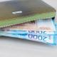 Законы июня прибавят россиянам денег и сократят их расходы