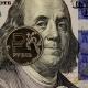 Курс доллара ждет большой отскок