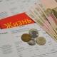 Тарифы ЖКХ выросли в Магаданской области