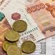 Тарифы ЖКХ подняли, несмотря на пандемию и кризис