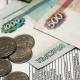 Подорожание тарифов за ЖКХ в Кузбассе перенесли на 1 сентября