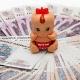 Выплаты Путина: какого числа приходят в августе 2020 — 5000, 10000, 3000 рублей