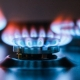 В Украине резко выросли цены на газ