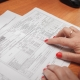 Почти пять миллиардов направит Хабаровский край на сдерживание тарифов ЖКХ