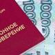 С 1 января изменится порядок начисления и размер пенсий