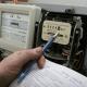 Омскэлектро придется снизить тарифы для омичей