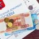 Как правильно читать коммунальную платежку