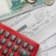 Тарифы на ЖКХ в Башкирии вырастут с 1 июля