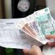 ЖКХ Контроль: новые правила приведут к росту цен на коммуналку