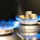 В Азербайджане изменены тарифы на газ
