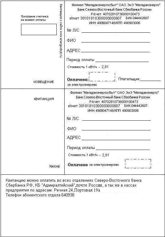 предложение где можно оплатить госпошлину за сведения из егрюл кредитной карты СКБ