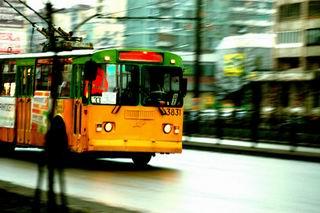 Общественный транспорт, тарифы