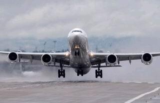 Авиатранспорт, тарифы