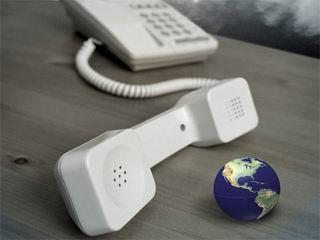 Телефонная проводная связь, тарифы