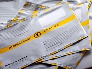 В Крыму могут повысить почтовые тарифы