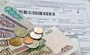 Коммунальные тарифы в Вологодской области выросли на 4,7 процентов