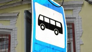 Нерегулируемые тарифы на общественный транспорт